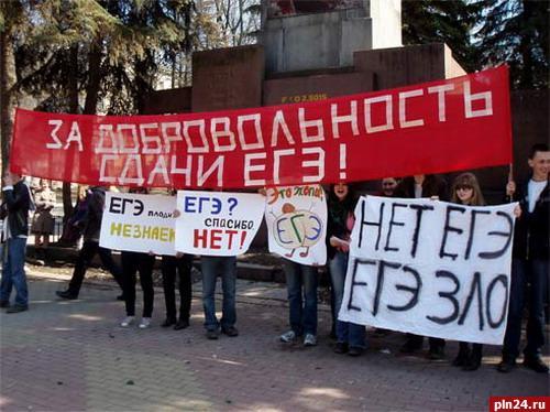 демонстрационный вариант егэ по русскому языку 2014 бесплатно