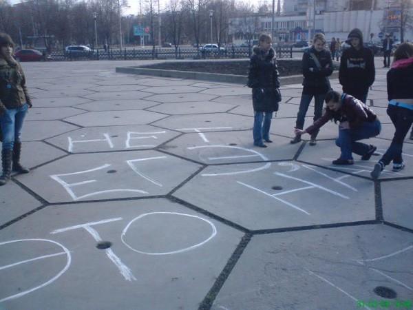 демо версия егэ 2014 по русскому