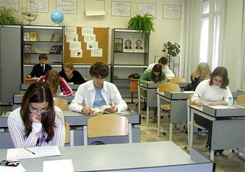 онлайн тесты егэ по русскому за 9 класс