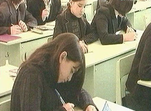 демоверсия егэ по русскому языку 9 класс 2014 года