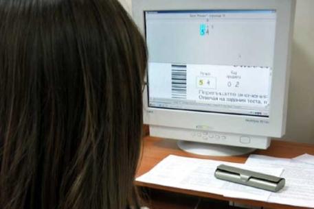 решебники онлайн shkola ua
