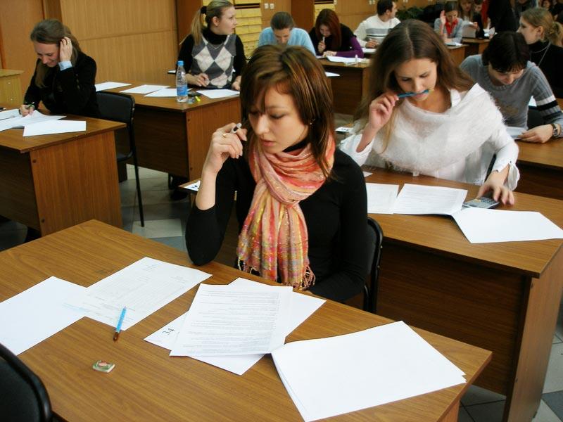 гдз 7 класс русский язык