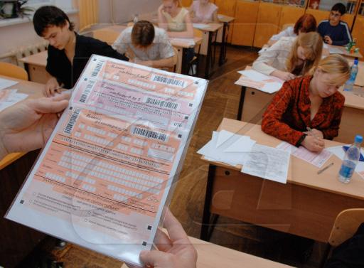 ответы по русскому 8 класс